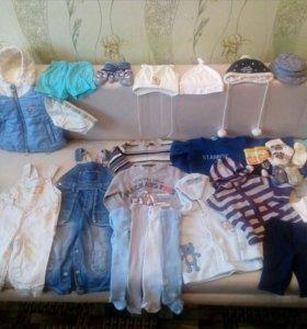 Детская одежда пакетом, на мальчика
