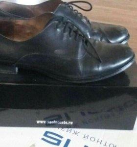 Ботинки мужские...