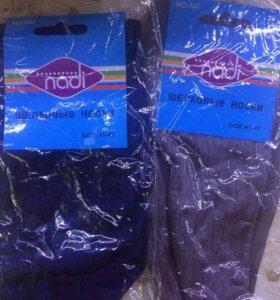 Шелковые мужские носки