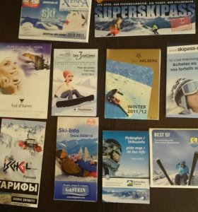 Карты и путеводители для горнолыжников