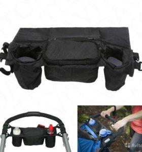 Удобная сумка органайзер на ручки детской коляски