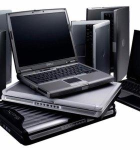 Ремонт компьютеров и ноутбуков. Выезд бесплатно!