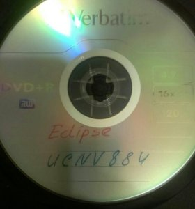 Загрузочный диск Eclipse