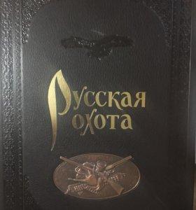 Книга подарочная в кожаном переплёте