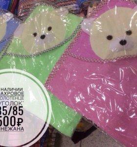 Очень мягкие и качественные детские полотенца