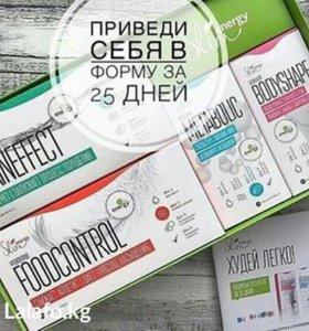 Продукт для похудения energy slim