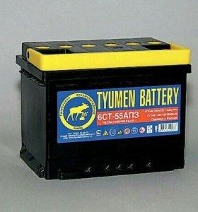 Тюменьский аккумулятор