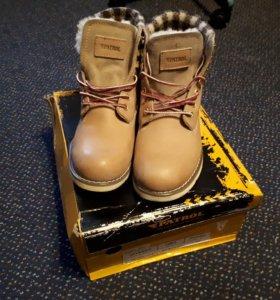 Ботинки Patrol бежевые, зима