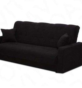 Диваны книжка новый недорого новая мягкая мебель
