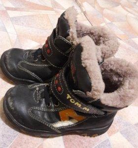 Ботинки зима р 23