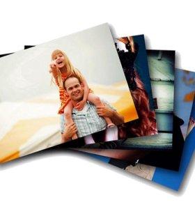 Печать фотографий