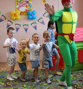 Черепашка-ниндзя на день рождения вашего ребёнка!