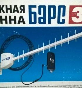 3G антена