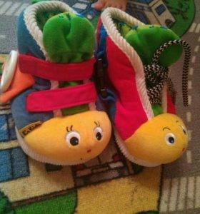 Умные ботинки