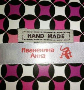 Индивидуальный пошив