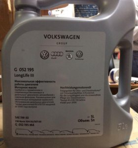 Масло моторное Volkswagen Longlife III