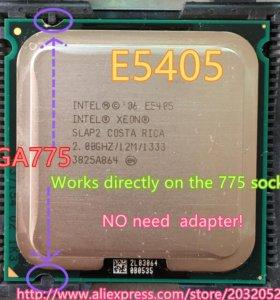 Продам процессор xeon e5405