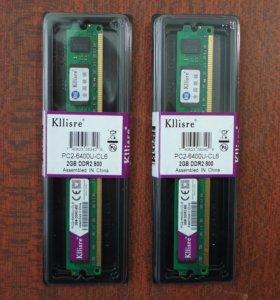 DDR 2 - 2гб для компа