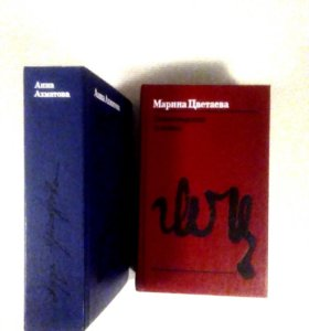 Книги, стихи