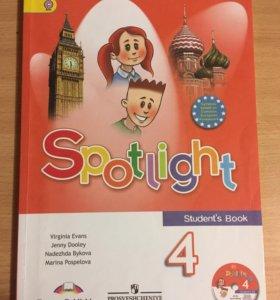 Учебник по английскому языку 4 класс