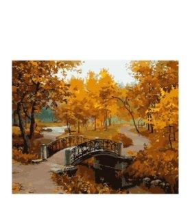 Набор для рисования Мост в осеннем парке