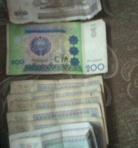 Деньги узбекские
