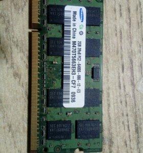 Оперативка 2gb DDR2 для ноутбука