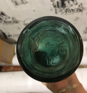 Бутылка 1972 года