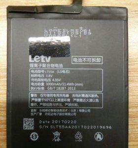 Аккумулятор для LeTV One Pro x800 x600 LT55A