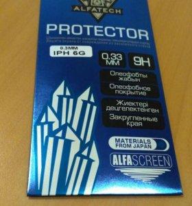 Стекло защитное для iPhone 6 (0.33mm