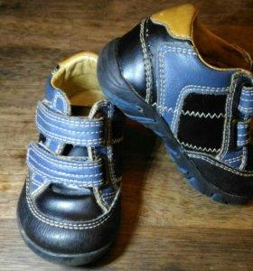 Ботинки impidimpi 20 размер