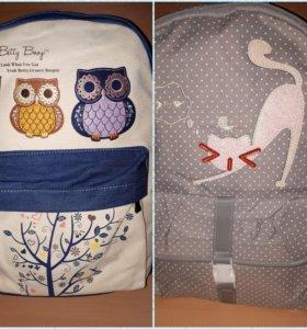 Новый рюкзак женский  подростковый школьный