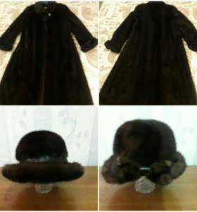 Норковая шуба и шапка