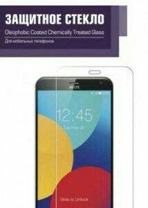 Xiaomi Redmi Note 4X-защиьное стекло