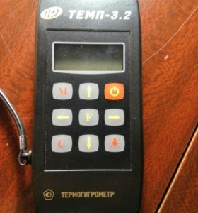 Термогигрометр ТЕМП-3.2