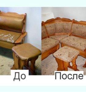 Реставрация дивана - качественно