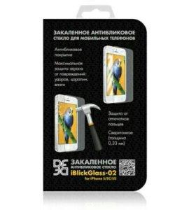 iPhone 5/5C/5S-защитное стекло