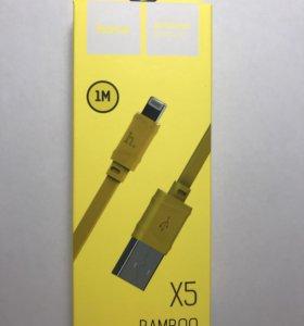 Кабель USB-Lightning для Apple