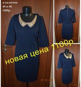синие платье новое