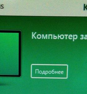 Ключ на 1ПК Anti-Virus Kaspersky