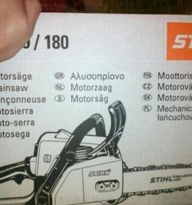 Штиль180