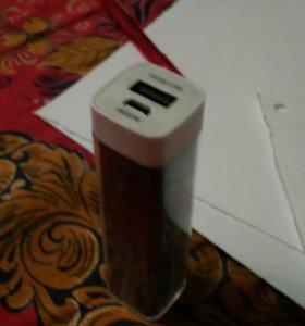 Электро блок