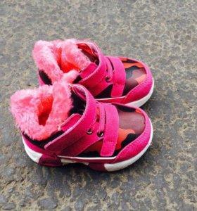 розовые ботинки р 20-25