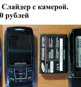 Samsung E -250