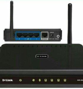 РоутерD-LinkDIR-300