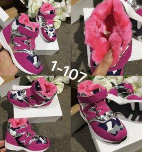 кроссовки розовые р 25-30