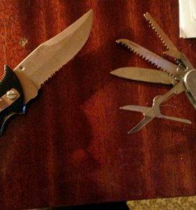 Ножи + торг + обмен