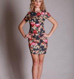 Красивое платье 42, 48