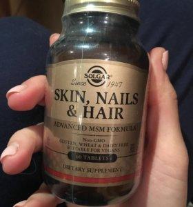 Витамины для волос, кожи и ногтей