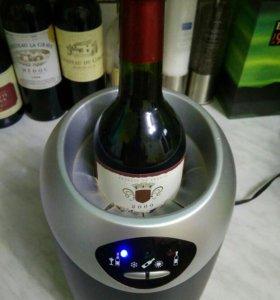 Охладитель вина